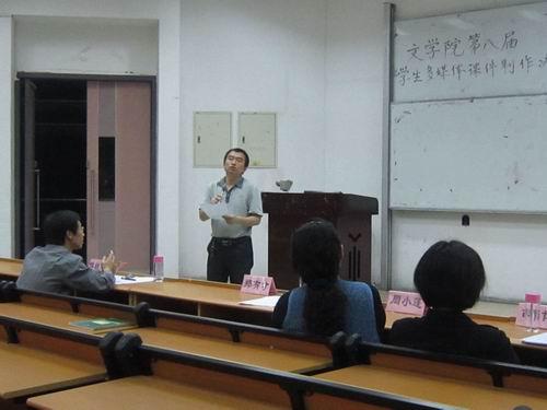 海南政法职业学院刘琳